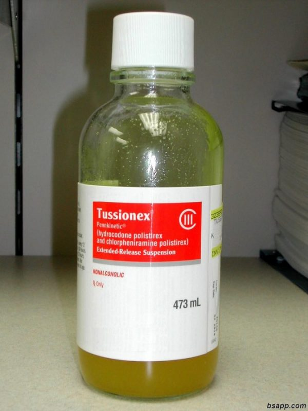 TUSSIONEX COUGH SYRUP